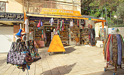 Israel Pilgrimage 2017