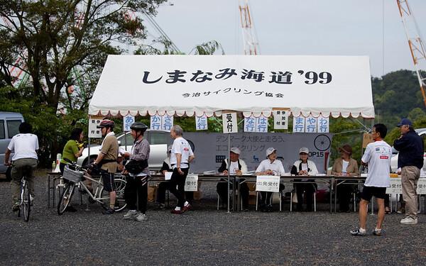 COP15 Cycle Tour Imabari