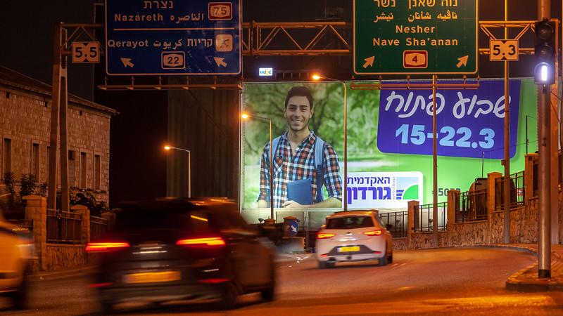 03-08-20-Huge-Gordon-Haifa-Big (6 of 55).jpg