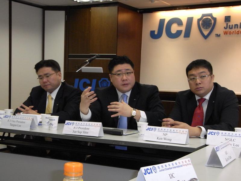 20090104 - 會長論壇
