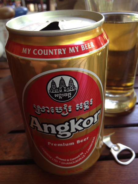 My Country, My Beer