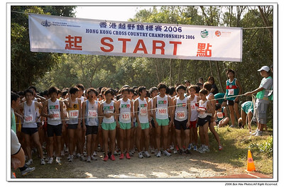 Hong Kong Cross Country Champion 2006