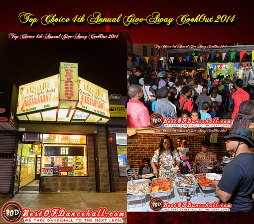 8-31-2014-BRONX-Top Choice 4th Annual Give-Away CookOut 2014