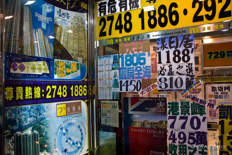 aeamador©-HK08_DSC0201-2      Hong Kong. Kowloon. Tsim Sha Tsui. Real Estate listings.