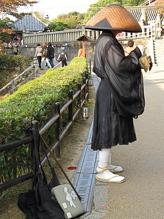 Kiyomizu area & Jishu shrine