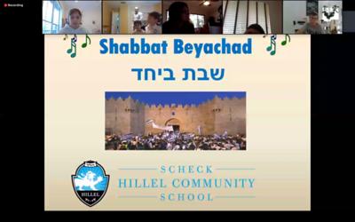 Online Shabbat B'yahad