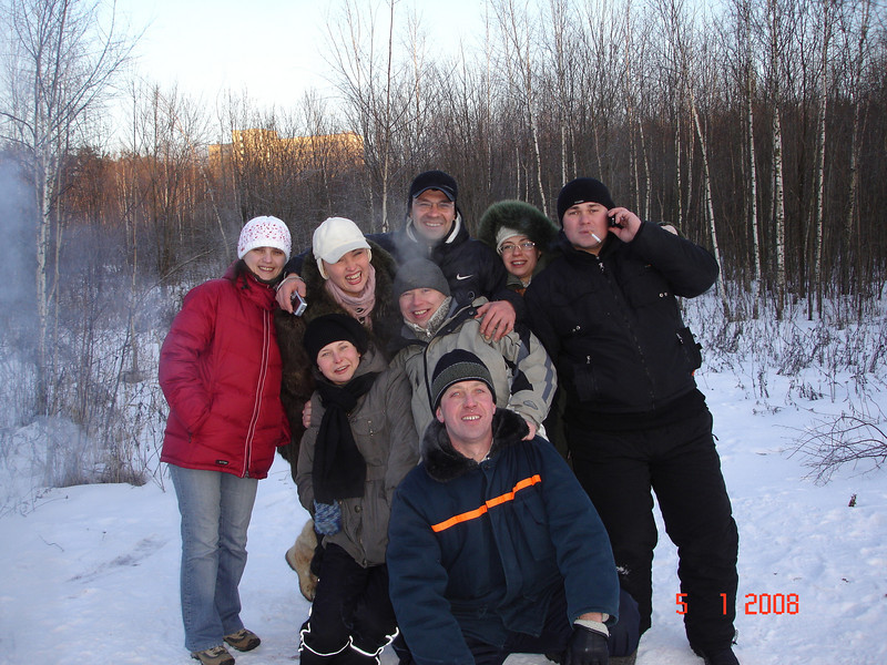 2008-01-05 Шашлыки у Борисенок 35.JPG