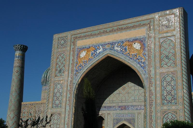 Sher Dor Medressa - Samarkand, Uzbekistan