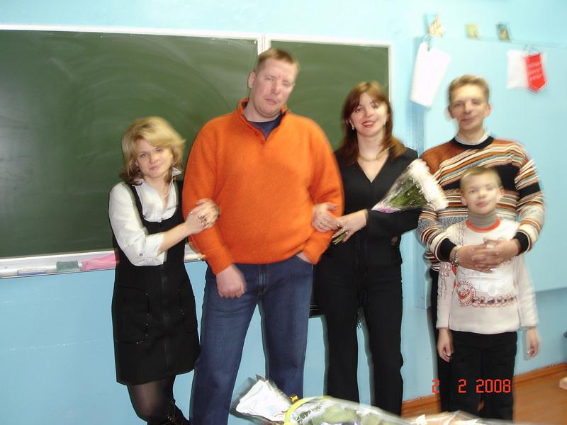 2008-02-02 Жуклино - Вечер встречи 20 07.JPG