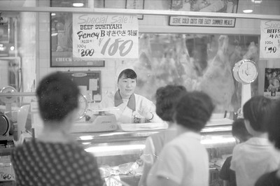 Always extreme politeness by all the clerks.  Name of this market is Kinokinina (sp?) 1965