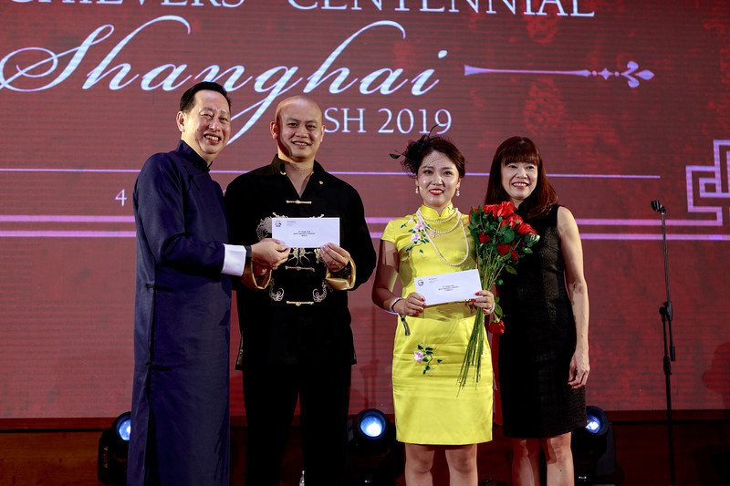 AIA-Achievers-Centennial-Shanghai-Bash-2019-Day-2--704-.jpg