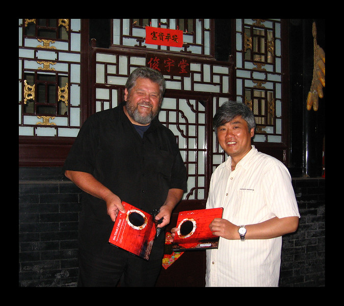 Gifting Inalterable Dreams - Shanghai 2008.jpg