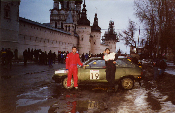 2002_02 Rally Medved