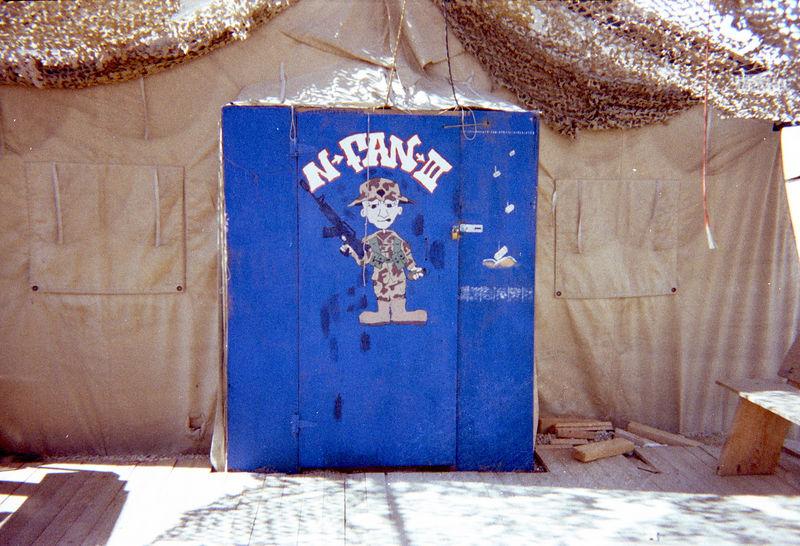 2000 12 20 - Last photos in Kuwaut 11.jpg