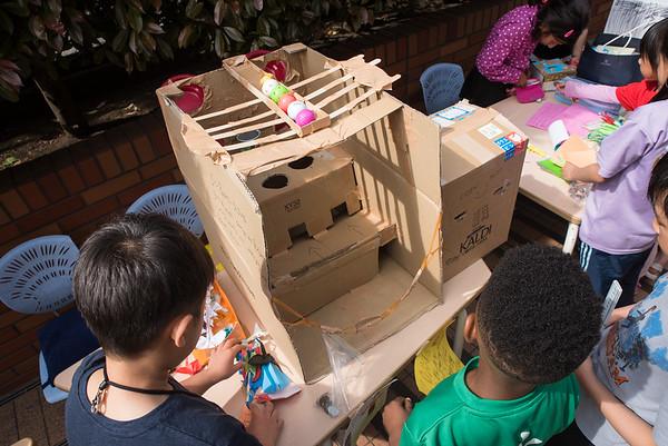 Cardboard Carnival - Grade 3