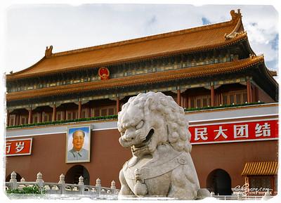 Beijing, Kina 2012 – Himmelska Fridens Torg & Nationalmuseet