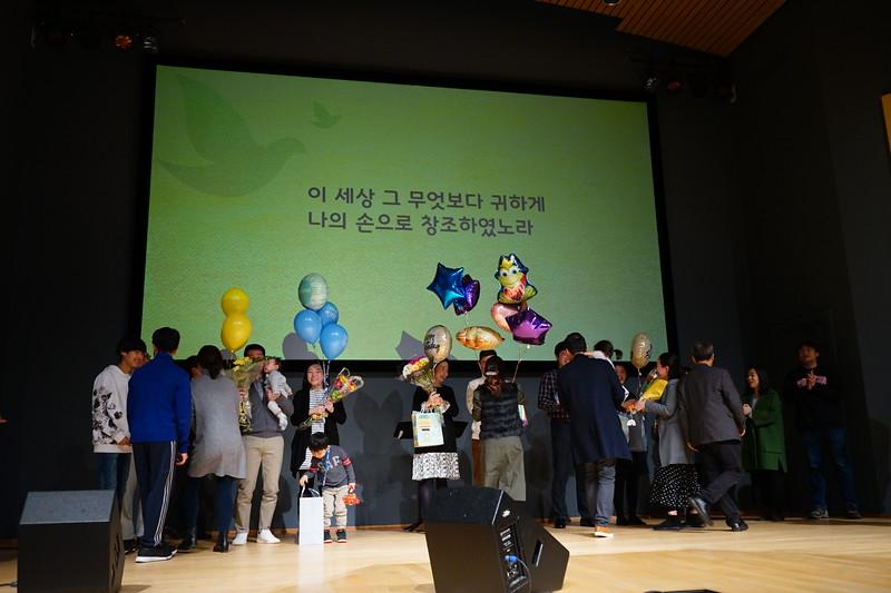 20200223-유아세례 최이안 (최정준 피유진 자녀) (12).JPG