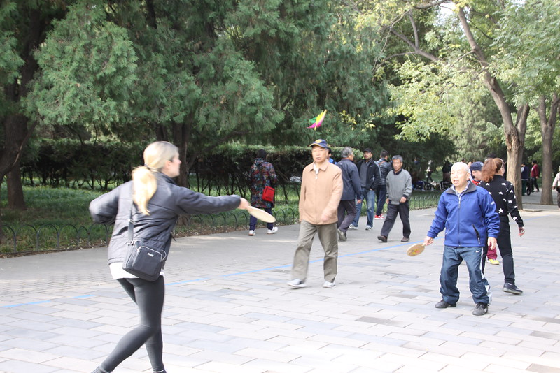 China-Yunnan, Beijing 2016 401.JPG