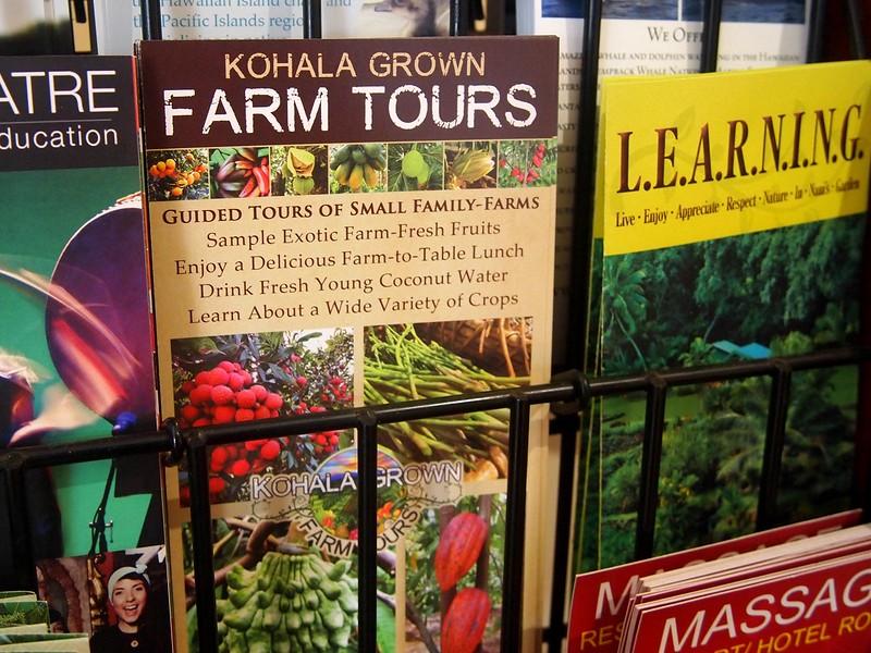 Kohala-Farm-Tours-brochure.jpg