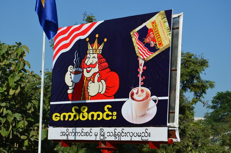 DSC_4113-coffeeking-billboard.JPG