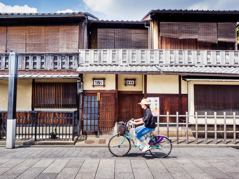 Kyoto commuter