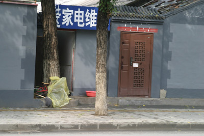 Beijing:  Streets and Hutong Neighborhoods, and a Few Odds and Ends, Sep 2008