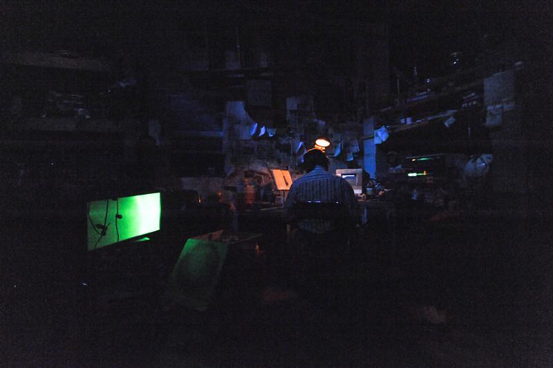 Mainframe Computer (Bill Gates), Spaceship Earth