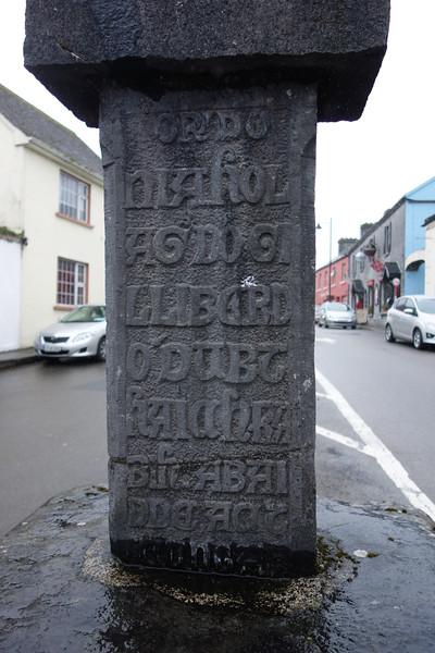 IrelandPIX-2014-06275.jpg