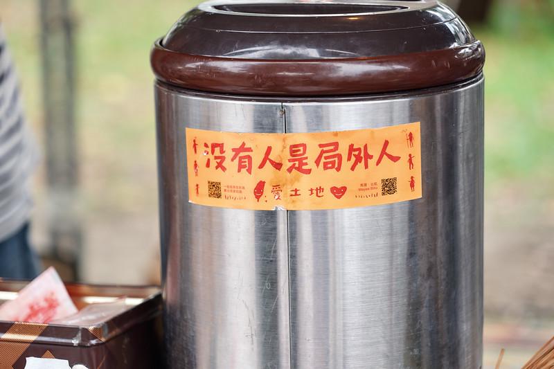 434_20190622_店家料理.jpg