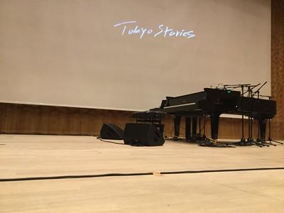 FT Tokyo Stories Elbphilharmonie Hamburg 07.11.2019