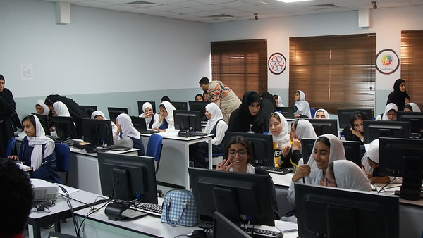 Computing program for community outreach