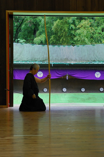 An archery dou jou in Hakone.  We were lucky to be able to watch them practice.