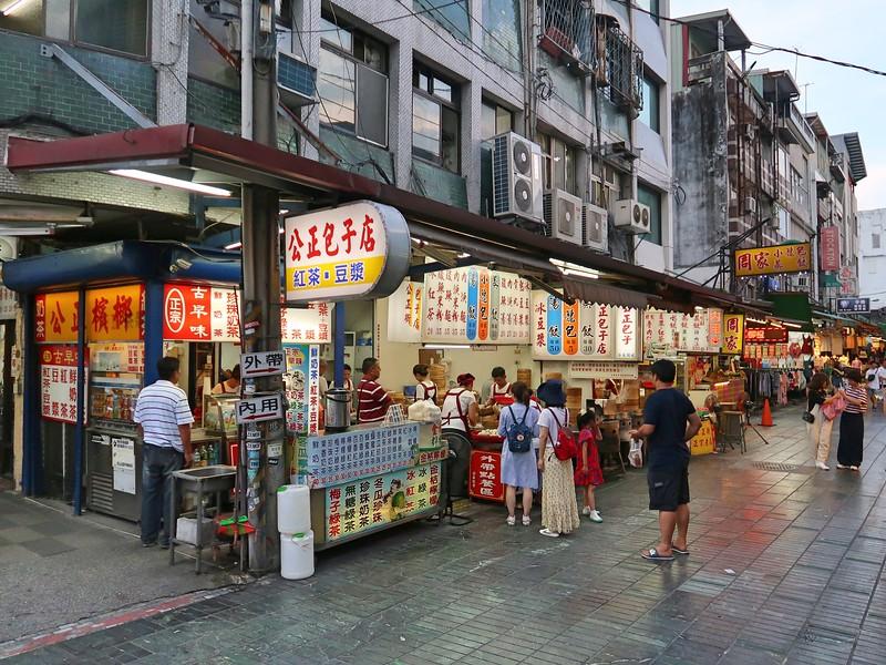 IMG_8873-dumplings-restaurant.jpg