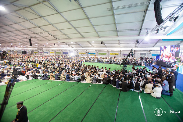Day 3 - International Bai'at - 4th August 2019