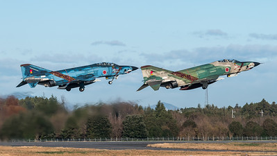 Formation Air