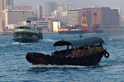 Hongkong 2004
