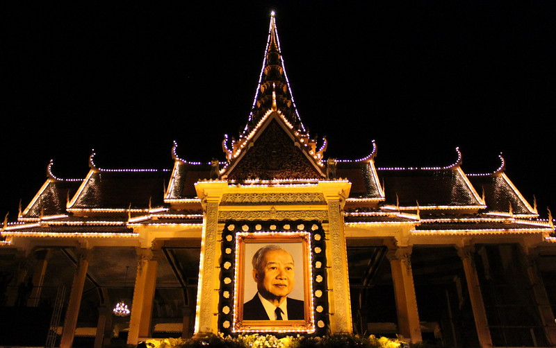 The late Sihanouk Nordom
