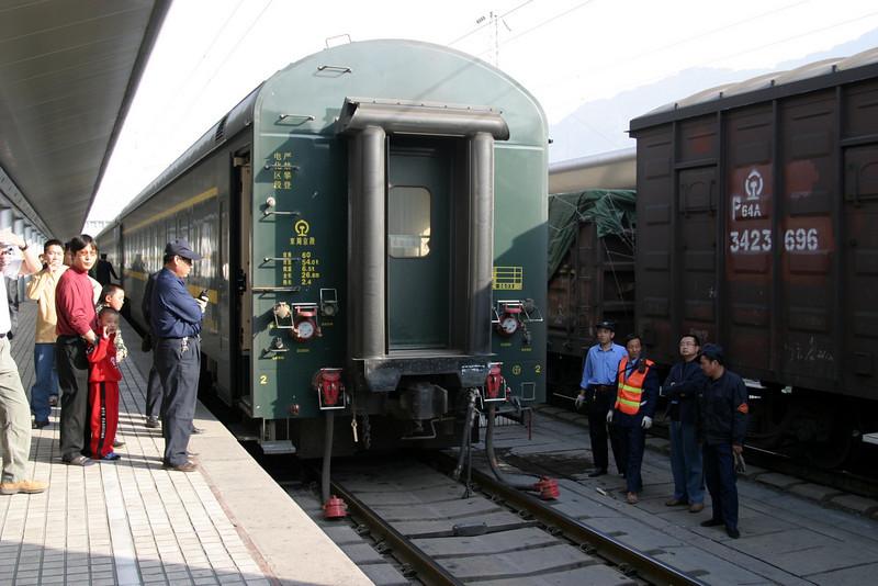 Lan Zhou station Qinghai -Beijing to Tibet Railway, Beijing to Lhasa  Oct  2006