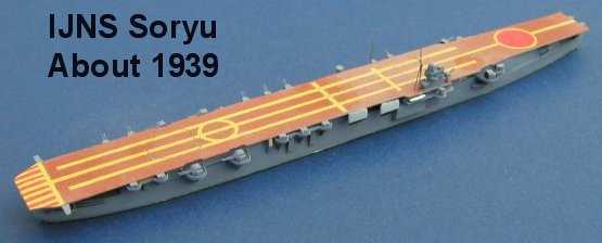 IJNS Soryu-2.jpg