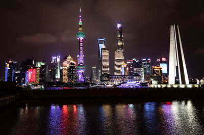2018 Shanghai