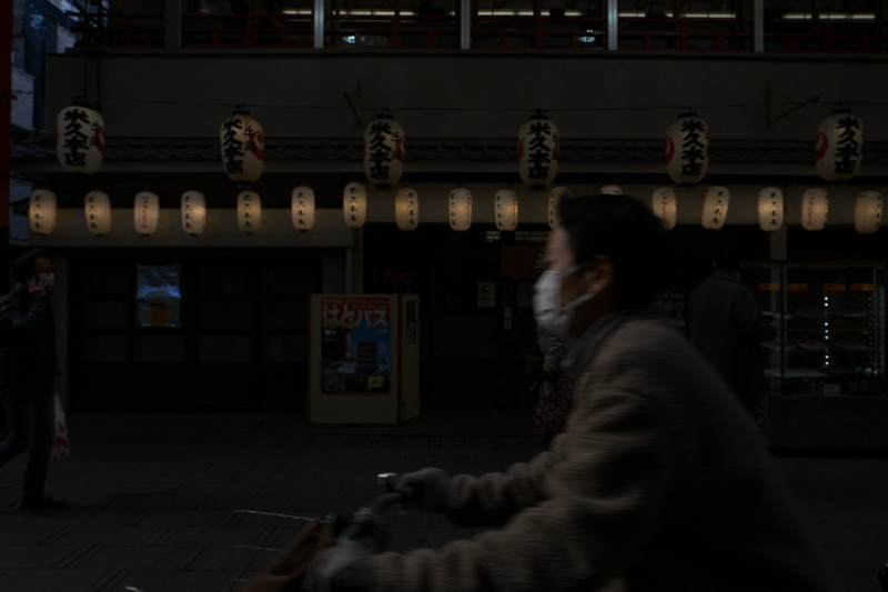 2019-12-21 Japan-588.jpg