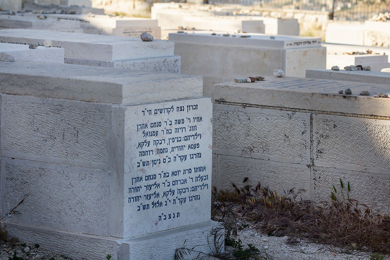 Part of the cemetery on the Mount of Olives