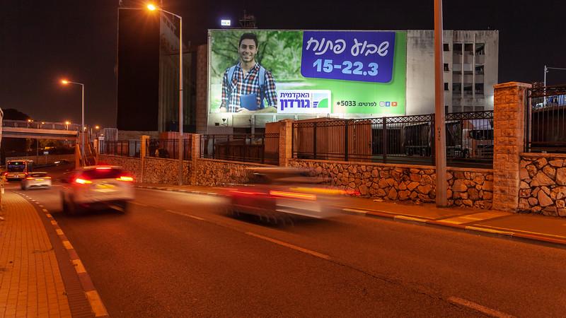 03-08-20-Huge-Gordon-Haifa-Big (42 of 55).jpg