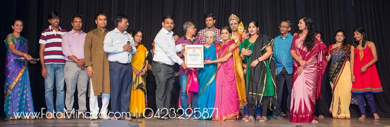 Vetri - Tamil Drama