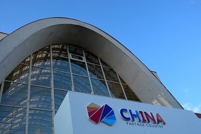CHINA -  Partner country on Brno Trade Fair