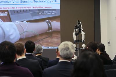 Cyberdyne Presentation