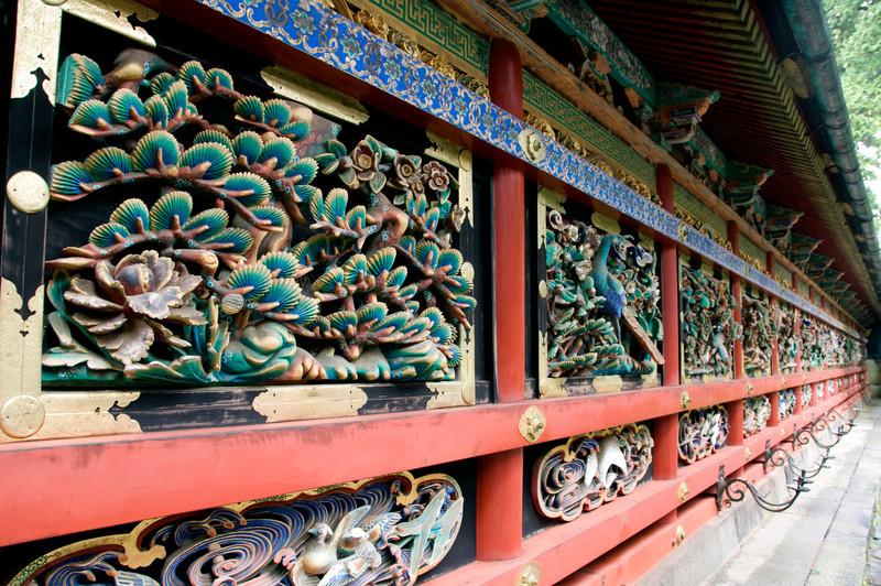 Japan_2010_NAT9061.jpg