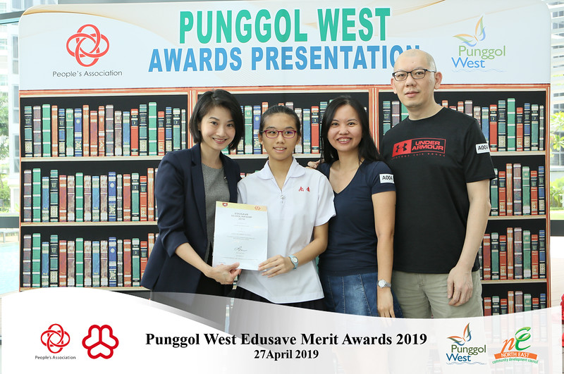 Punggol West EMB-06.jpg
