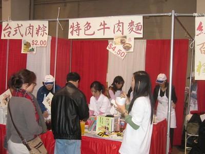 2006 Asian American EXPO (Pomona)