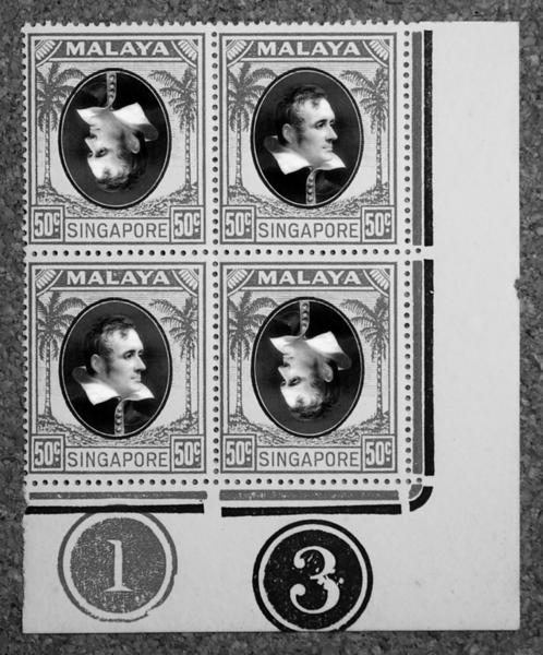 Singapore bicentennial 1819 2019 raffles postage stamp tete beche